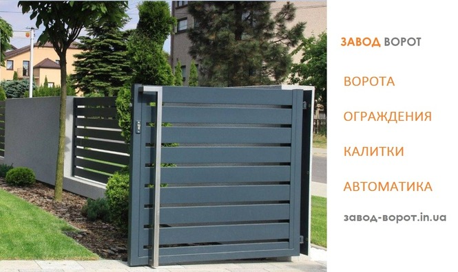 Распашные ворота автоматика хочу купить заказать ворота распашные из металличес