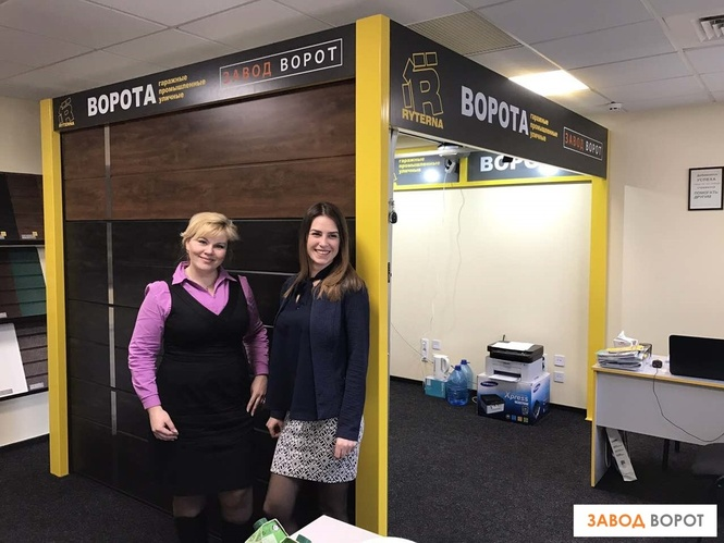 офіс компанії ЗАВОД ВОРІТ Луцьк