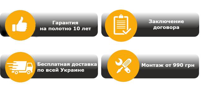 преимущества компании ЗАВОД ВОРОТ