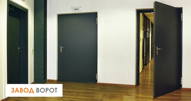 двери противопожарные металлические второго типа