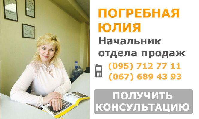 gde kupit vorota v Kieve